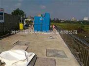 200吨一体化城镇污水处理设备设施