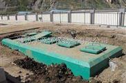 安徽淮南住宅小区污水处理设备