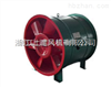 3C認證消防高溫排煙風機