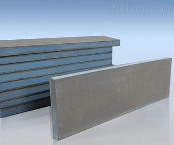 崇左市天等彩钢岩棉板价格每平米_玻璃棉和岩棉的区别