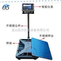 自动输入产品名称及批号功能电子秤