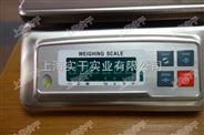 电子不锈钢防水桌称,防水智能散装桌称厂