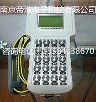 举升机无线遥控器研制厂商南京帝淮产品说明
