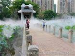三亚喷雾加湿