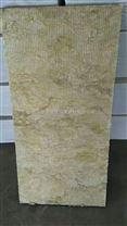 新型外牆保溫材料 A級不燃防火岩棉保溫板