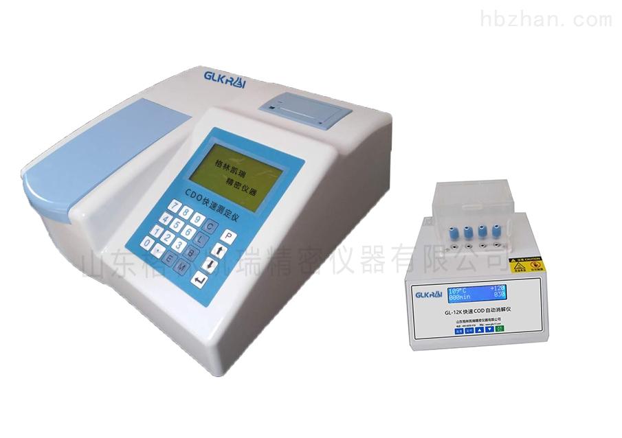 便携cod测定仪生产厂家,化学需氧量分析仪定制,全国顺丰包邮
