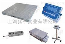 上海化工专用防爆电子磅秤