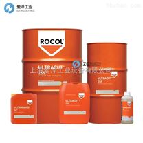 英国ROCOL硬式水流切削液ULTRACUT 255 HW