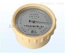 空盒气压表DYM3