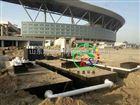 KS-20m³/d食品加工废水处理设备_引进外国核心技术