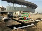 KS-60m³/d一体化食品污水处理设备_凯晟竭诚为您服务