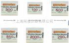渗透压标准液100/290/300/500/850/2000