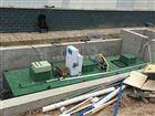 三亚体检中心污水处理装置_专业技术