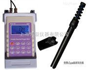DOS-118型便携式溶氧仪