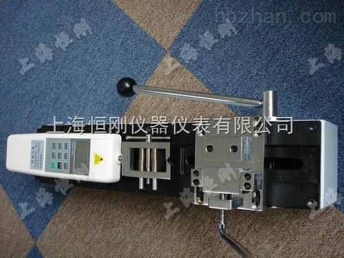 卧式端子拉脱力测试仪可配专用夹具