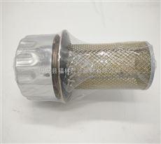 QUQ2.5液压空气滤清器QUQ2.5
