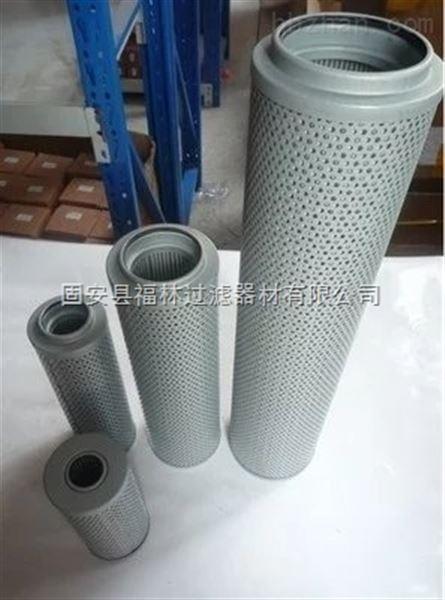 液压空气滤清器QUQ2.5