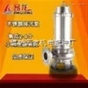 全不锈钢潜水泵 304耐腐蚀化工厂污水处理泵