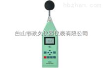JJ-18A型积分声级计(全套)