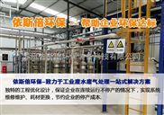 浙江纺织污水处理技术