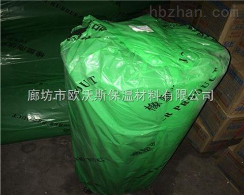 榆次橡塑保温板厂家销售价格