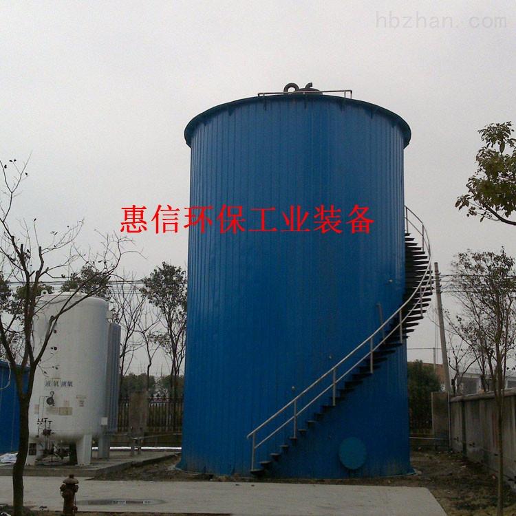 大骨高浓度污水处理设备