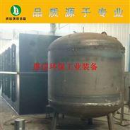 碳钢砂滤罐