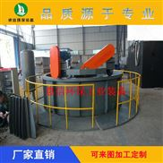 HXQF-化工废水处理设备加工定制