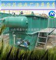 江蘇溶氣氣浮機汙水處理betway必威手機版官網案例