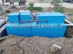 汕头市洗涤废水处理装置