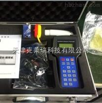北京手持超聲波流量計現貨