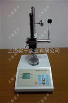 上海2-20N彈簧拉壓力測試儀品牌