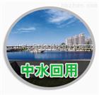 KS-30m³/d别墅区污水处理设备_为您提供更多优质方案