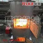 瑞基FSL-3农村生活垃圾焚烧炉