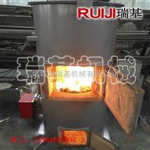 瑞基FSL-1農村生活垃圾處理設備焚燒爐