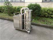 KSL42-3-150 2.2KW吸尘器