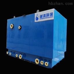 高效率汙水總氮去除設備