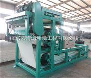 RBK-双网带式污泥压滤机生产制造商