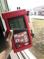 湖北KM950手持式煙氣分析儀