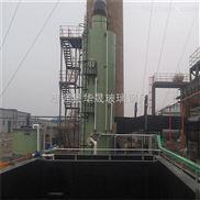 砖厂高效脱硫净化塔生产定制厂家直销--华晟