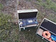 廠家生產自動煙塵煙氣測試儀