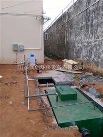 湛江市新农村生活污水处理设备