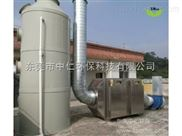 烤炉有机废气除臭净化工程 烤漆除臭设备