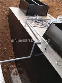 梅州市新农村地埋生活废水处理设备