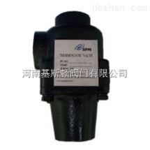 2502系列F型三通温控阀SPM