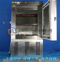 噪音小的DW-25混凝土低溫試驗箱