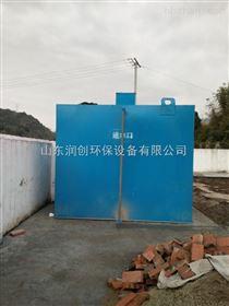 东兴市生活废水一体化设备
