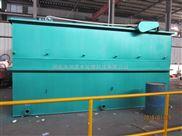 宁夏-----工业污水处理成套设备
