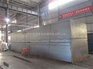 宁夏----工业污水处理成套设备