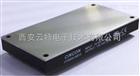 CFB600-24S32全砖电源模块